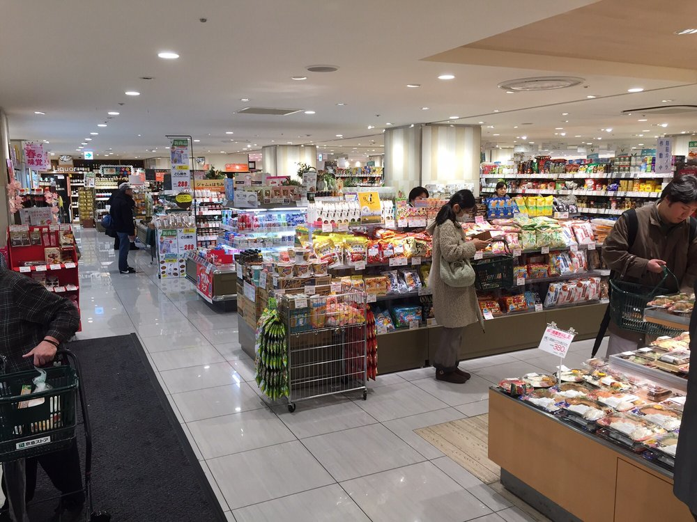 Keikyu Shopping Plaza Wing TAKANAWA East