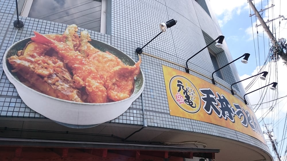 MOTOKAME Tendon