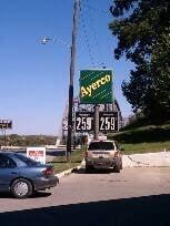 Ayerco: 222 Mansion St, Louisiana, MO