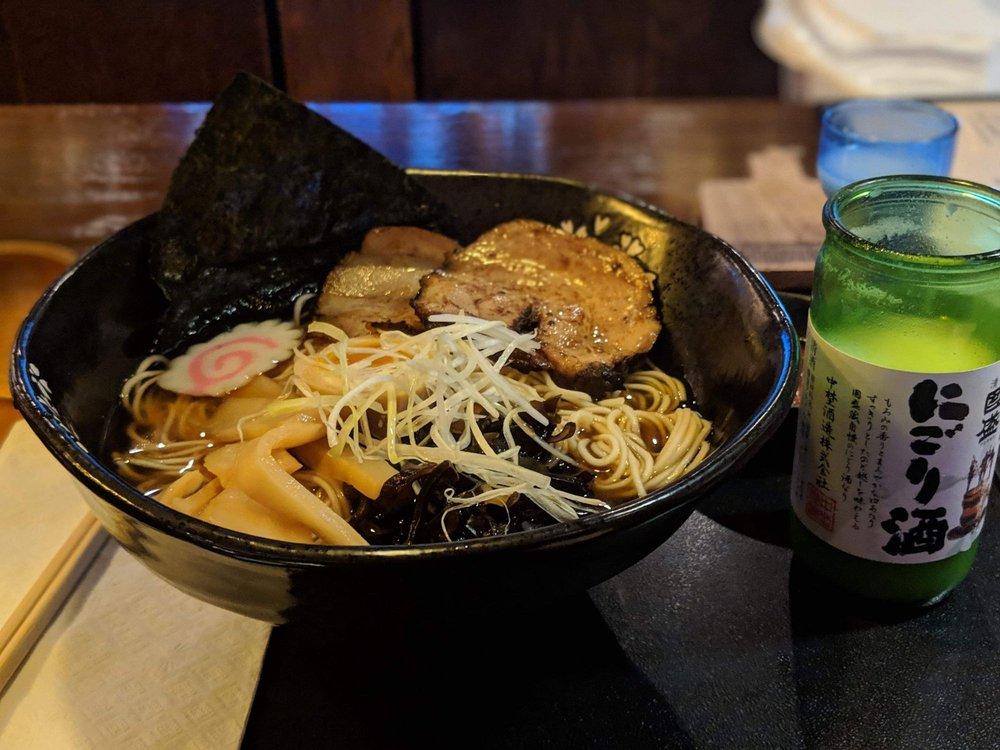 Food from Sakuratani Ramen & Izakaya