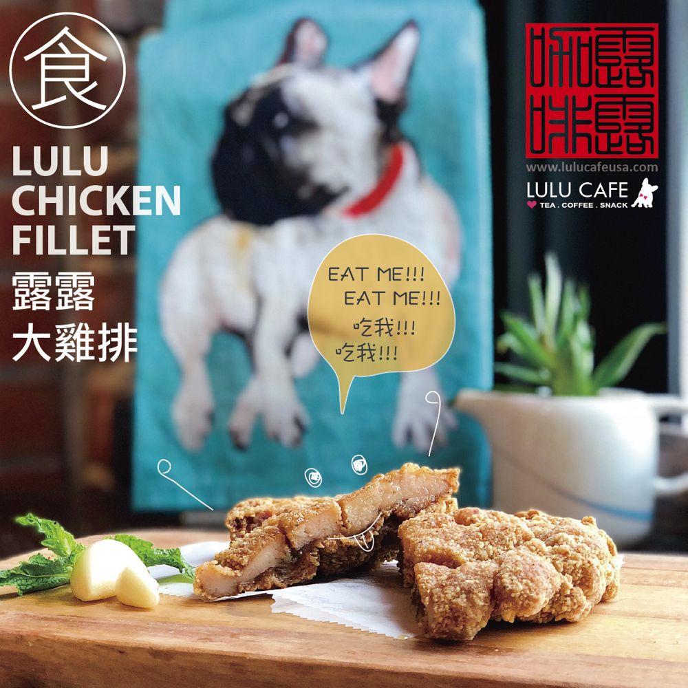 Lulu Cafe