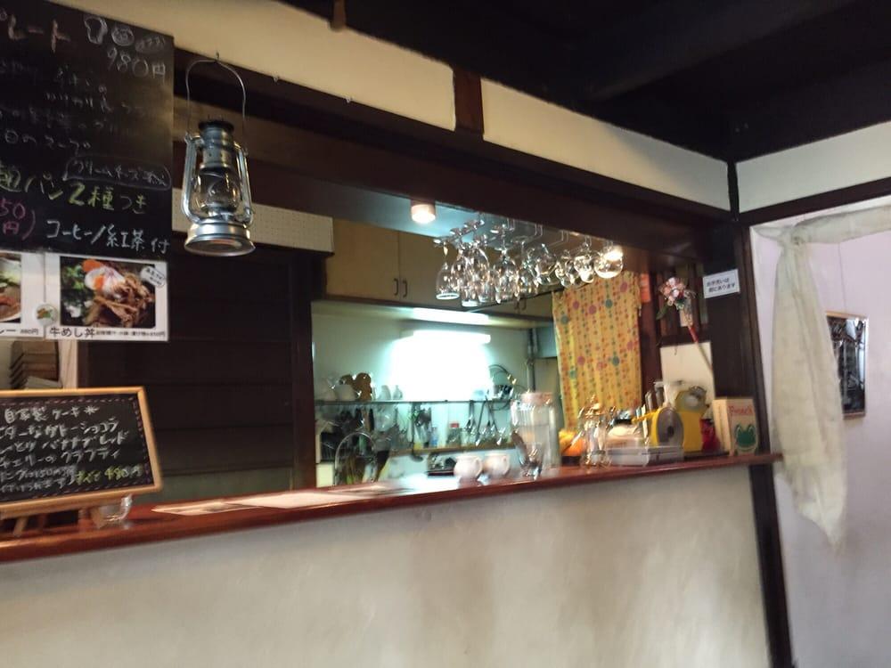 CAFE FROSCH