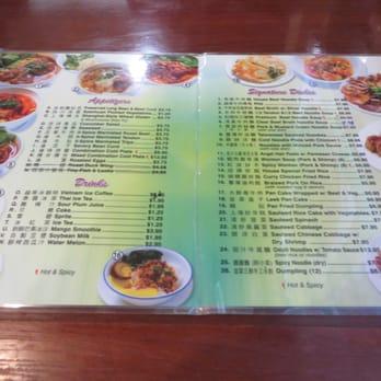 88 Beef Noodle - 107 Photos & 127 Reviews - Szechuan - 1045 S ...