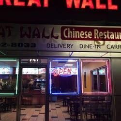 Redwood Chinese Restaurant Clarksville Tn Number