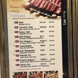 photo of seoul garden restaurant raleigh nc united states menu - Seoul Garden Menu