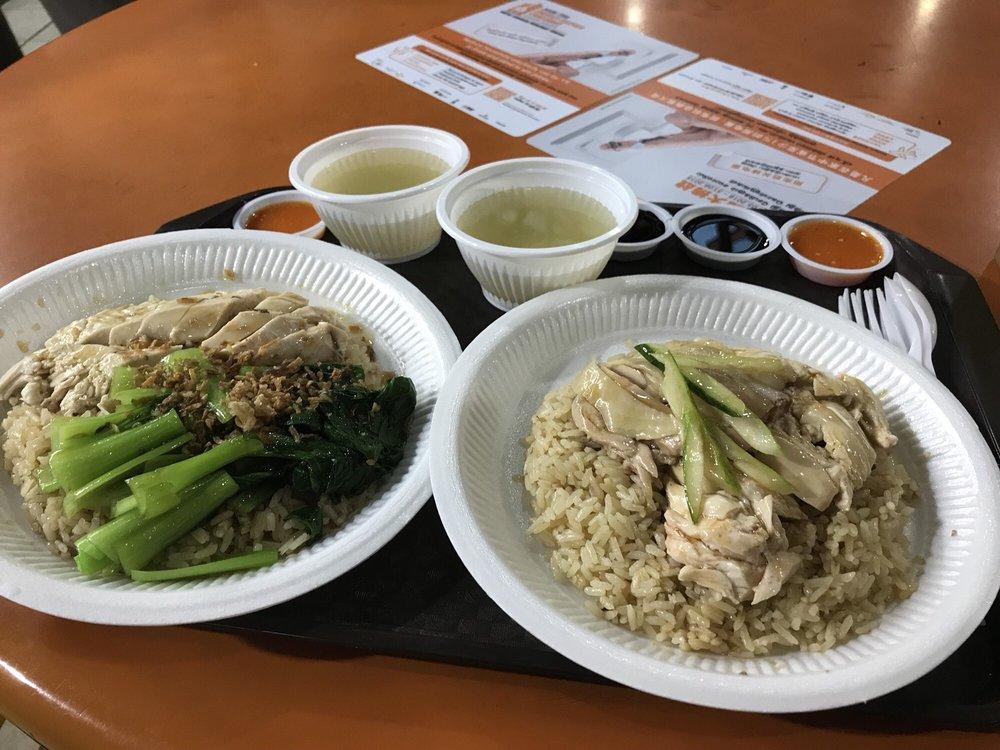 Hong Xiang Hainanese Chicken Rice
