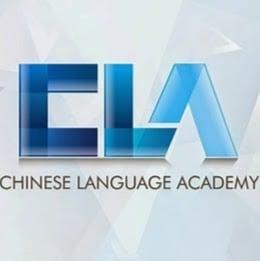 Chinese Language Academy: 1629 K St NW, Washington, DC, DC