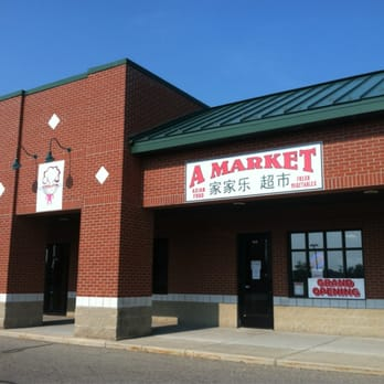 michigan lansing Asian and market