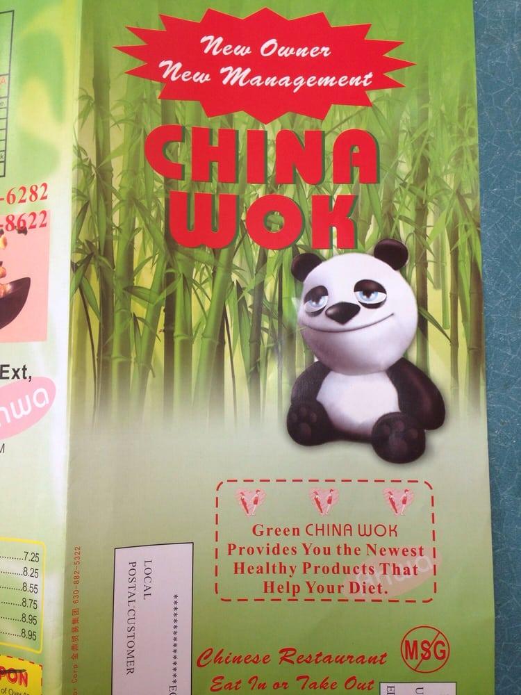 China Wok: 1723 Creswell Ln, Opelousas, LA