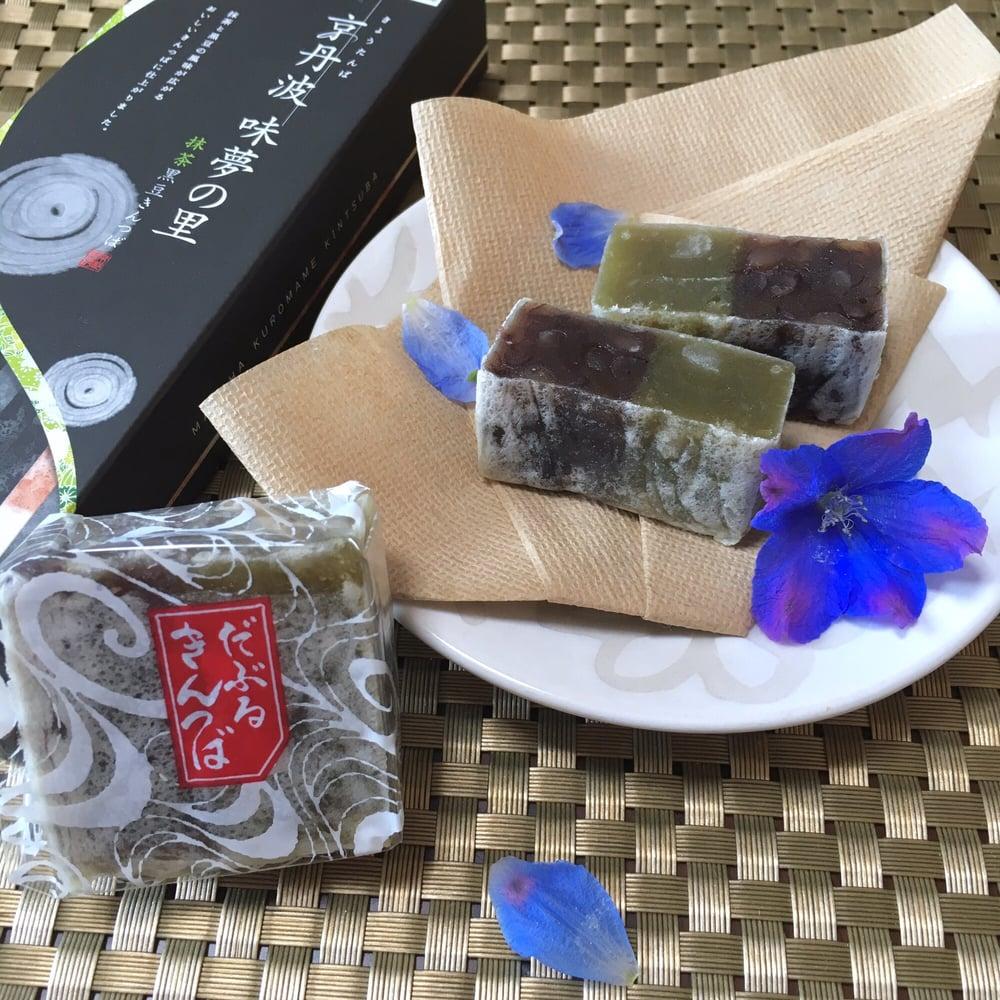 Kyōtanbami yume no sato