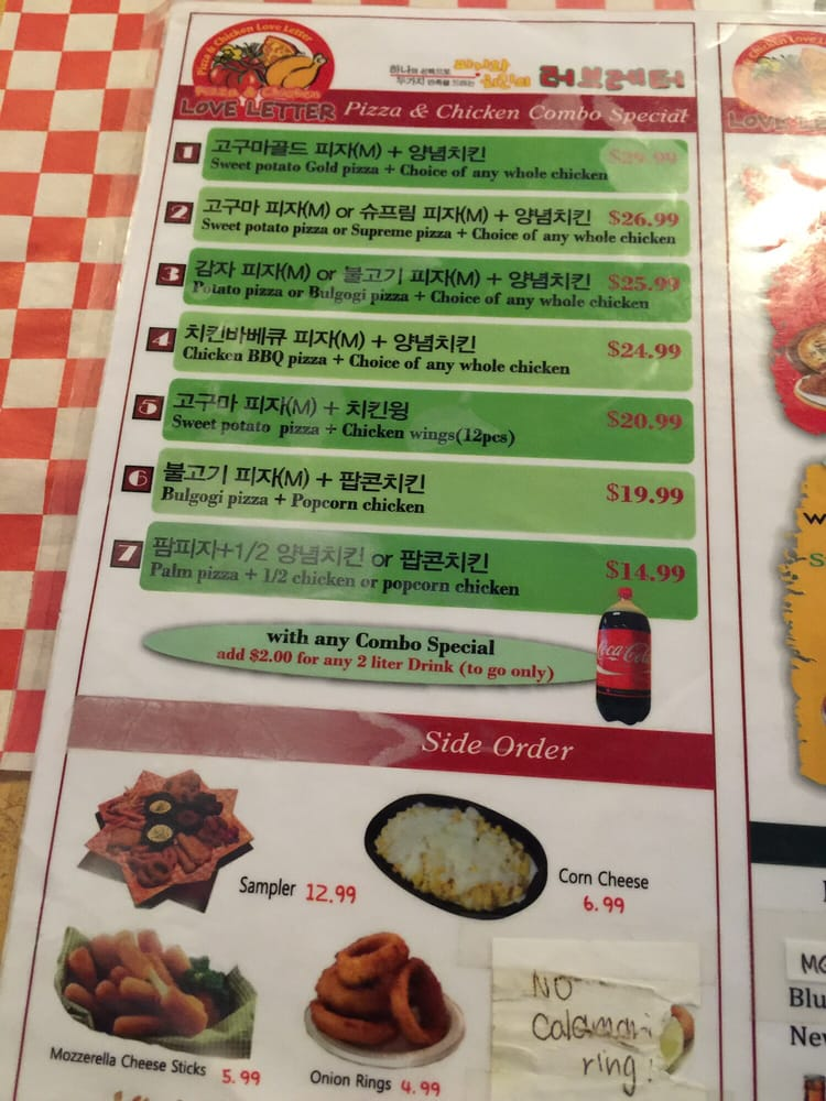 love letter pizza menu as of 4 2 16 yelp 11080 | o