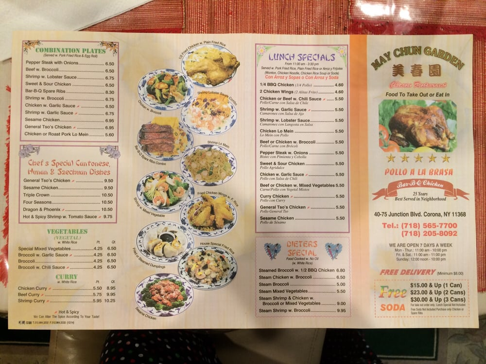 Chinese Food Near Me Junction Blvd