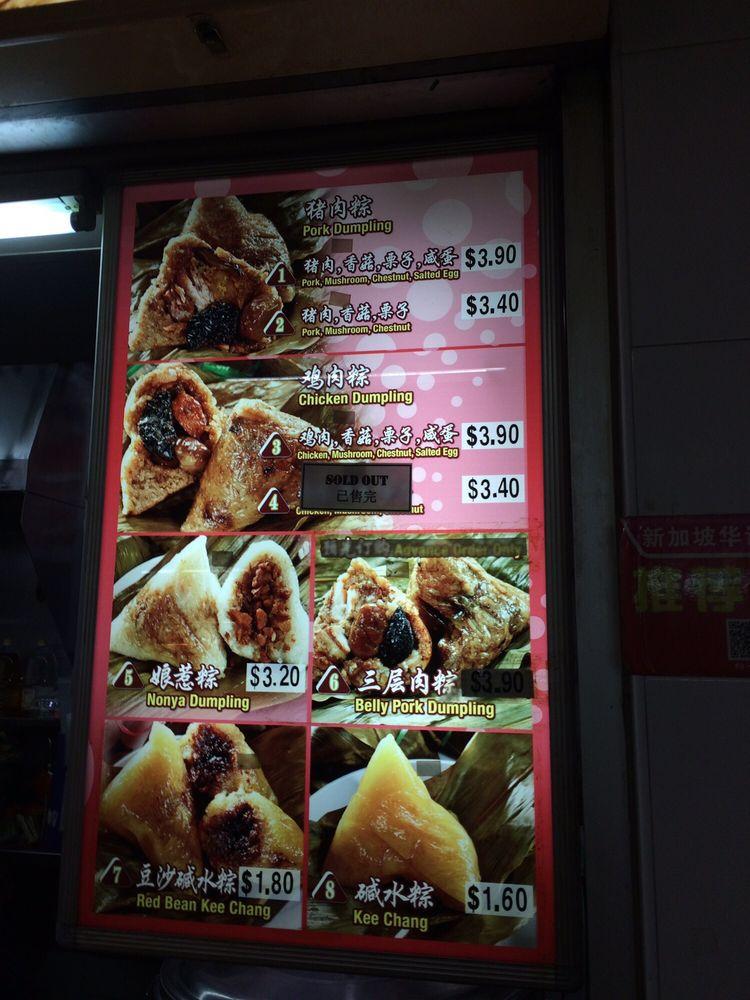 Hong Kee Dumplings