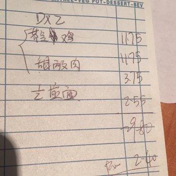 Chowchilla Chinese Food