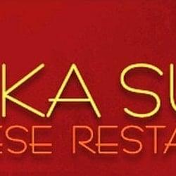 Restaurant Sushi St Martin