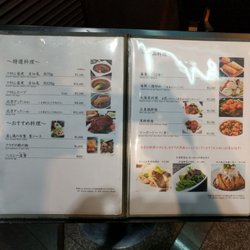 hoshinohana 14 photos cantonese 北区堂島1 3 39 北区 osaka