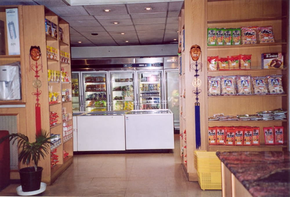 Korean Market