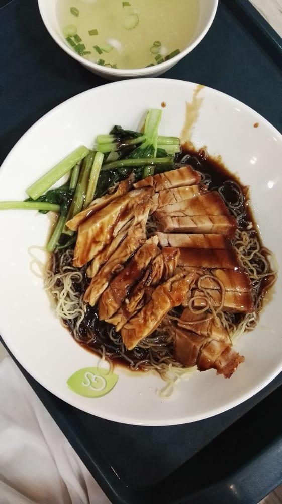 GS Chicken & Duck Rice Tampines