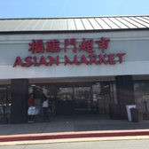 Asian grocery huntsville al