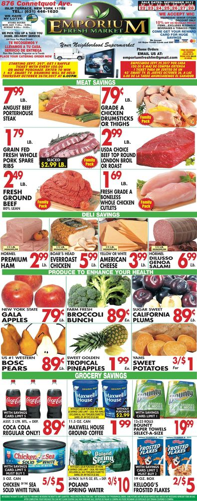 Emporium Fresh Market: 876 Connetquot Ave, Islip Terrace, NY