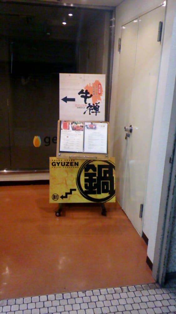 GYUZEN Kyoto Shijo Karasuma