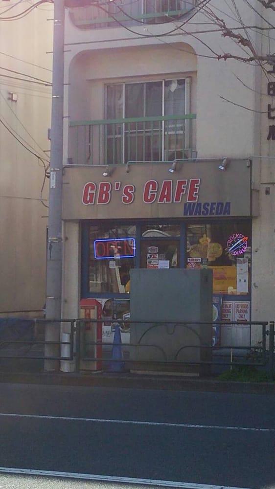 GB's CAFE 早稲田店