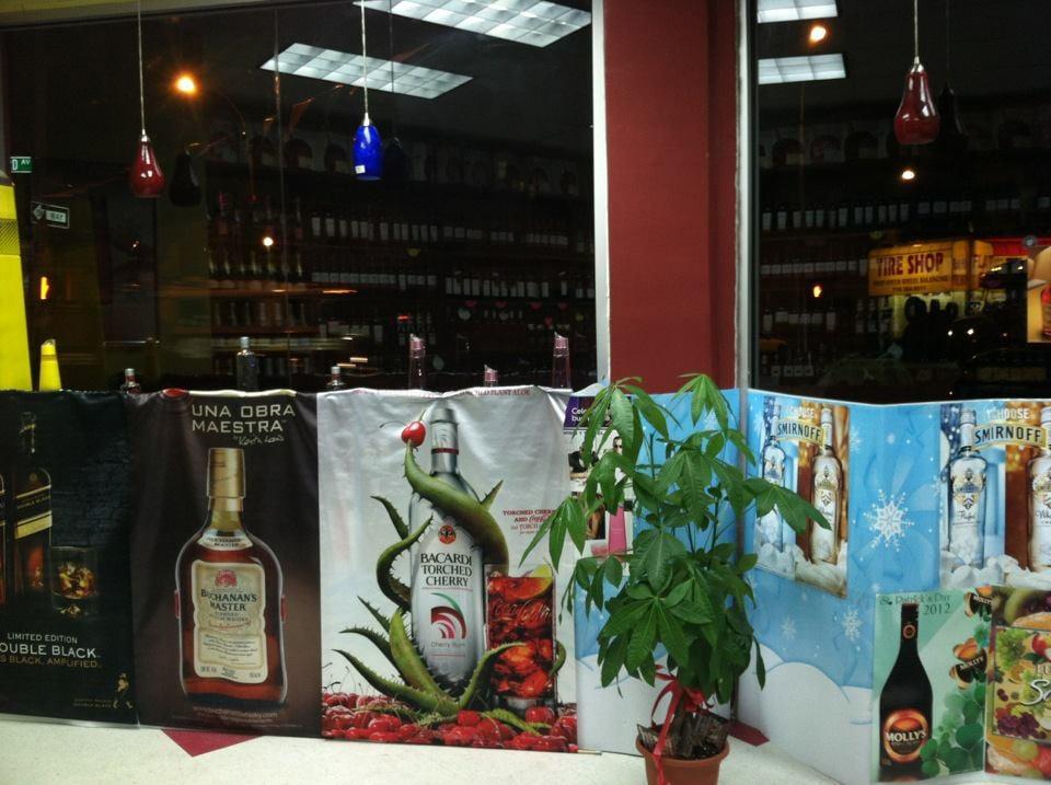 Chris Liquor Store: 4586 3rd Ave, Bronx, NY