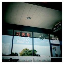 Jumbo Jumbo Cafe Asia Taste 222 Photos Amp 238 Reviews