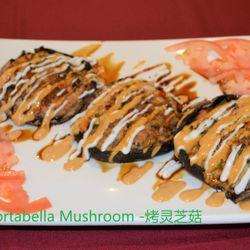 Ad Bodai Vegetarian Restaurant