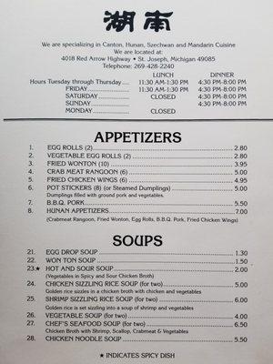 Lee's Hunan Chinese Restaurant 4018 Red Arrow Hwy Saint Joseph, MI