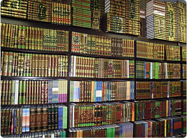 Photo of Jarir Book Store - Garden Grove, CA, United States. back wall with classical and heritage books