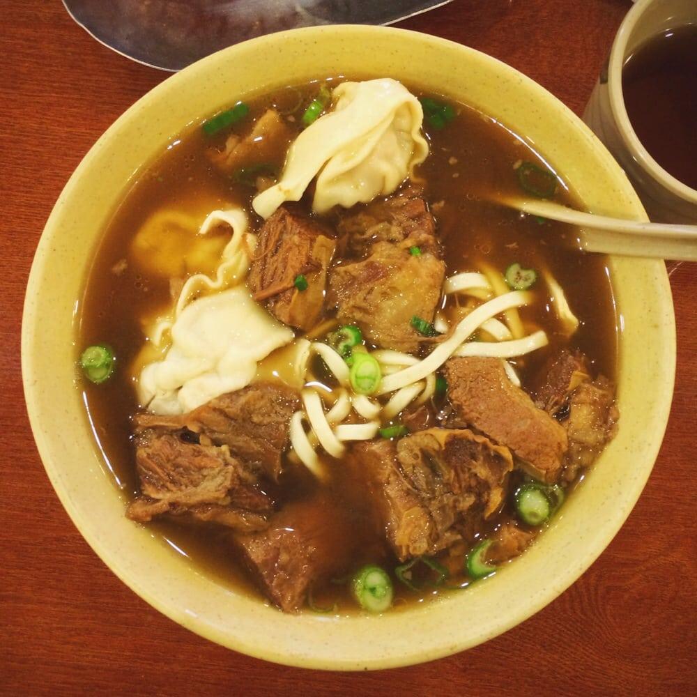 S17. Beef Stew & Big Wonton with Shanghai Noodles - Yelp