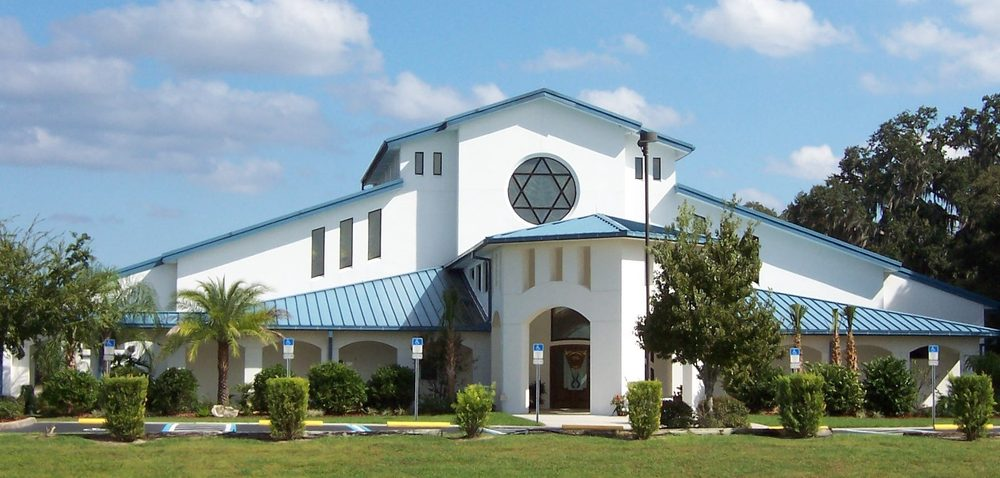 Temple Shalom of Central Florida: 13563 County Rd 101, Oxford, FL