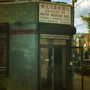Garrisons garage 106 reviews auto repair 2335 e gordon st dons auto repair solutioingenieria Image collections