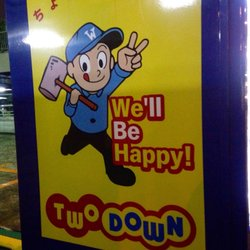 Do it yourself coin laundry laundry services osaka photo of do it yourself coin laundry osaka japan vending solutioingenieria Gallery