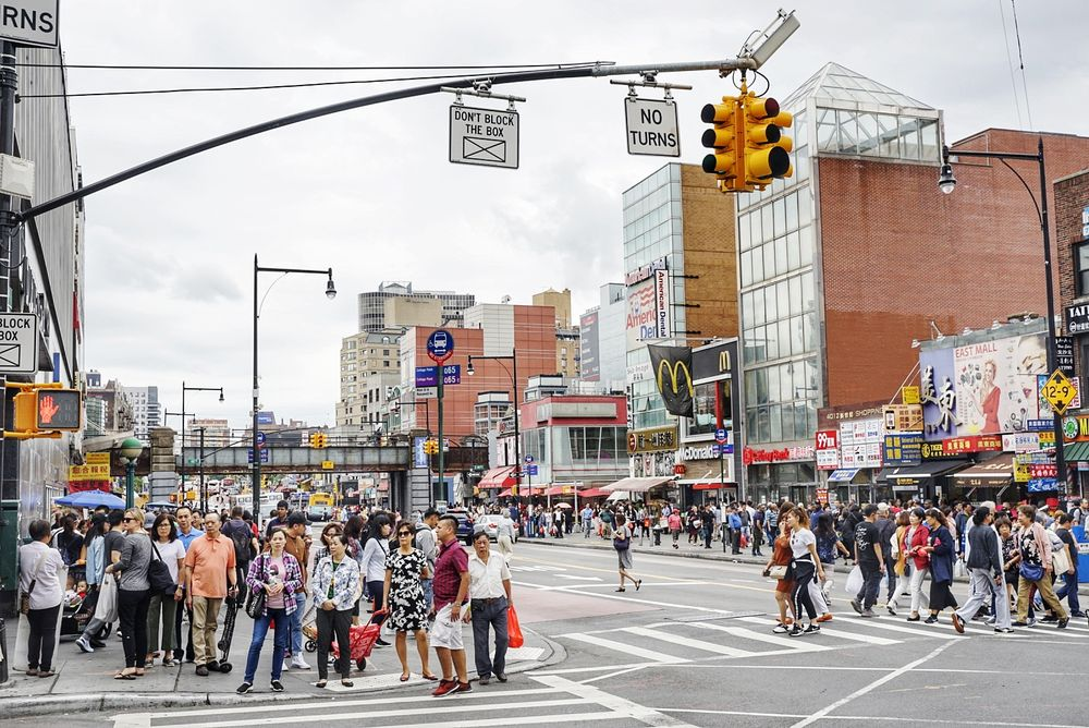 Queens Crossing: 136-17 39th Ave, Flushing, NY