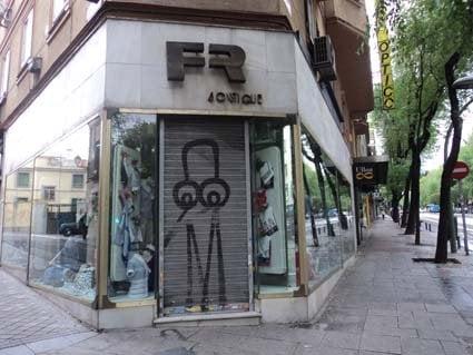 F R Boutique