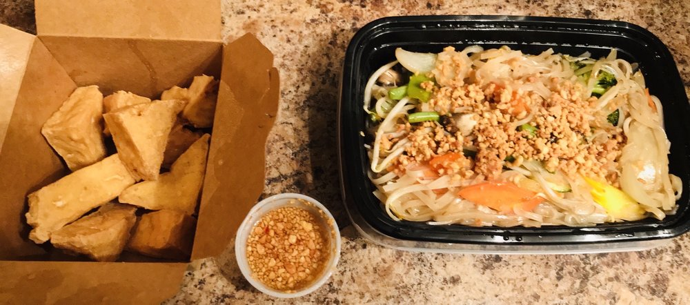 Thai Food Theory: 104 Torrey St, Brockton, MA