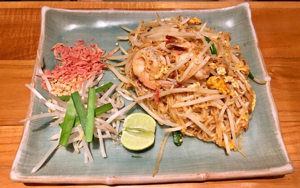 Siam Celadon Tokyo