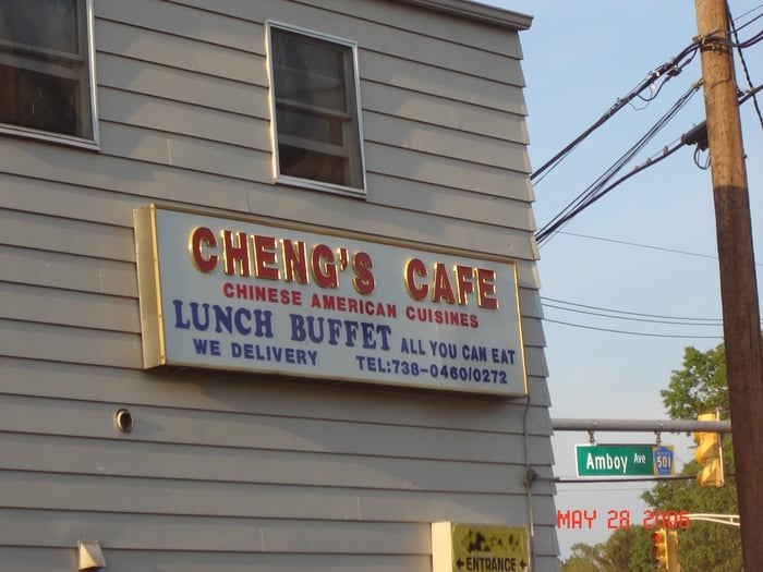 Cheng s cafe chinese restaurants 791 amboy ave for Asian cuisine perth amboy nj