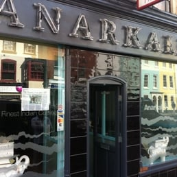 Anarkali indian restaurant indisk 47 the tything for Anarkali indian cuisine