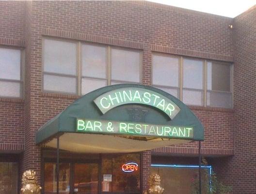The China Star Restaurant Gesloten 14 Reviews