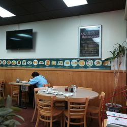 Photo Of Asj Restaurant San Jose Ca United States Interior