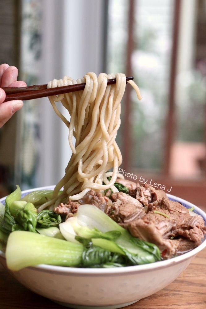 Lan City Noodle Bar: 1235 S University Ave, Ann Arbor, MI