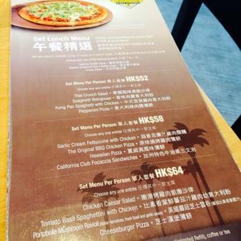 California Pizza Kitchen Tsim Sha Tsui