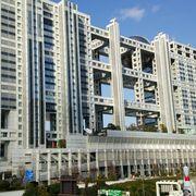 Fuji Television Network, Inc  - 113 Photos & 14 Reviews