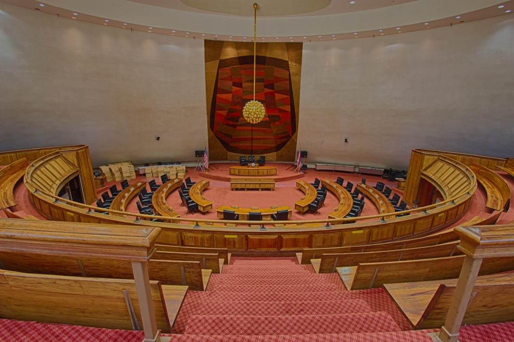 Hawaii State Capitol Tours