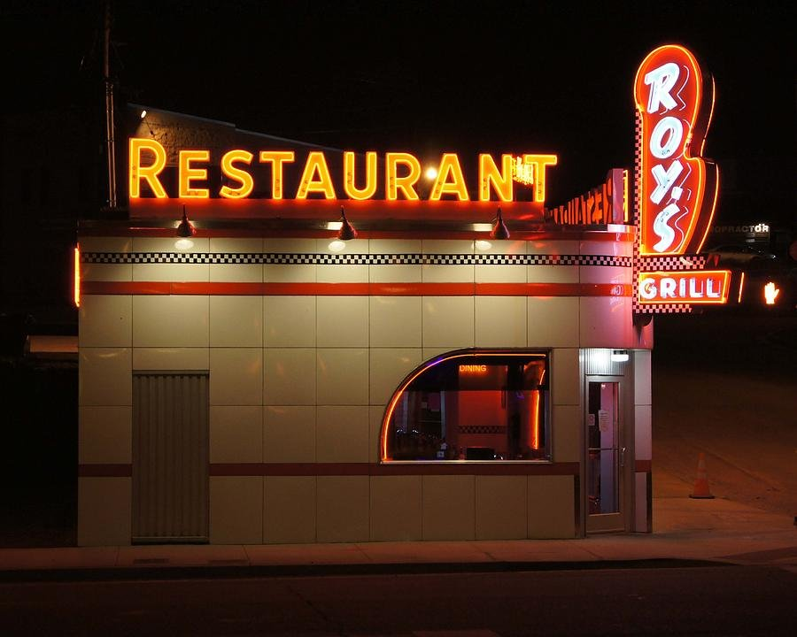 Roy's Grill: 116 Chickamauga Ave, Rossville, GA