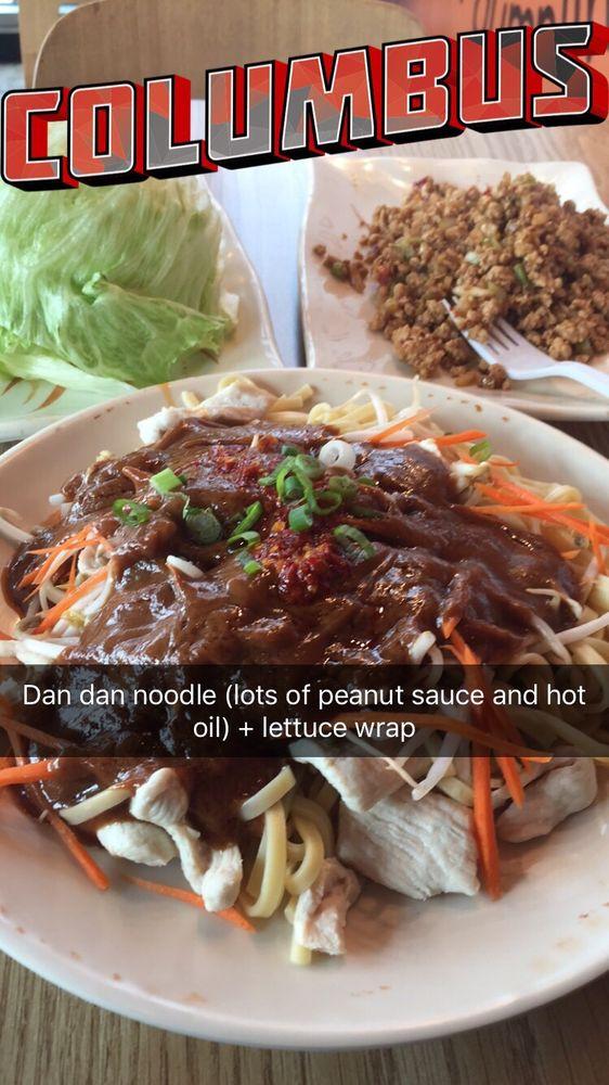 Oodles Noodle & Dumpling Bar