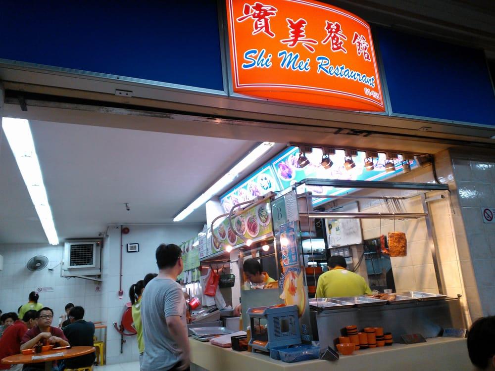 Shi Mei Restaurant